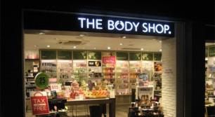 THE BODY SHOP 福岡天神地下街店