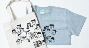 [限定発売!]FUKUOKA MUSIC MONTH ×TSUTAYA オフィシャルTシャツ販売開始!