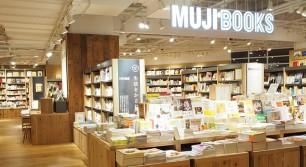MUJIBOOKS キャナルシティ博多