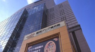 福岡アジア美術館