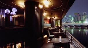 Bar & Dining Mitsubachi