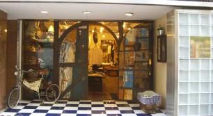 KAPITAL 博多店