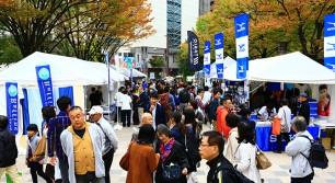福岡マラソン2015EXPO