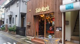 Tide Mark
