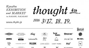 thought  EXHIBITION AND MARKET 2016