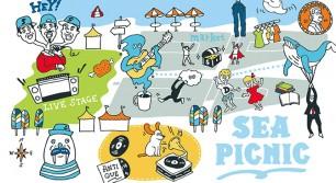海に1番近い楽園が、春を連れてやってくる「SEA PICNIC」開催!