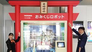 JR九州さんに聞く! #02 黒崎駅