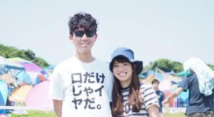 トモヤ(25歳 会社員)/ ユキ(26歳 看護師)