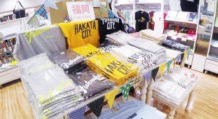 九州・沖縄のイケてるTシャツが勢揃い!「九州 ご当地Tシャツストア」