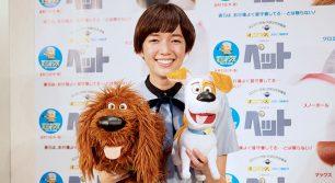 かわいすぎる!佐藤栞里さん来福!映画「ペット」の魅力に迫る