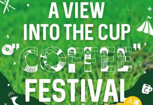 "10/1[土]は""コーヒーの日""!『A VIEW INTO THE CUP""COFFEE""FESTIVAL』"
