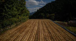 「農村と、山村。」大曲康之写真展2