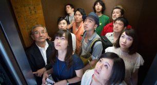 【締め切り間近!】坂下監督と主演・中西美帆がやってくる!映画『東京ウィンドオーケストラ』試写会に抽選で3組6名