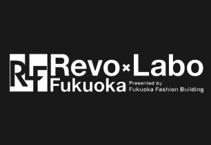 福岡の若手クリエーター3組によるPOPUPSHOP「REVO LABO FUKUOKA in 福岡PARCO」がオープン!