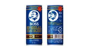 サントリーコーヒー「BOSS」九州限定「ボス スペシャルナインブレンド」1ケース(30本)2名様にプレゼント!
