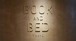 天神に泊まれる本屋!?BOOK AND BED TOKYOが福岡PARCOにオープン!