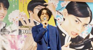 菅田将暉さんがIMSに!?映画「帝一の國」公開直前イベントに行ってきました!