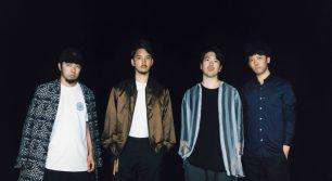 "WONK ""GEMINI TOUR 2017"" [KYUSHU TOUR FUKUOKA 2017]"