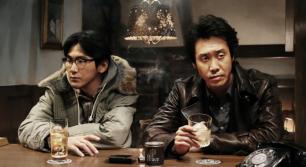 映画『探偵はBARにいる3』福岡タワークリスマスイルミネーション点灯式に5組10名様をご招待!