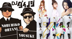 J-POP DISCO @FUKUOKA ~FUKUOKA NO OMOTENASHI~