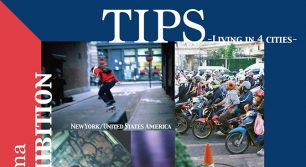 横山ぶん PhotoExhibition「TIPS-Living in 4 cities-」