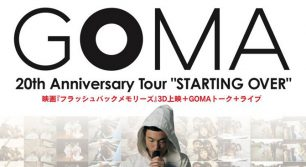 GOMA 20th Anniversary Tour 「STARTING OVER」福岡公演