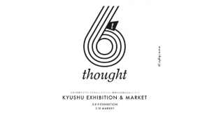 thought EXHIBITION AND MARKET 2018