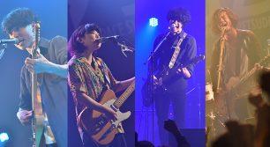 話題のバンド大集結!スペースシャワー列伝 JAPAN TOUR 2018、福岡から開幕!