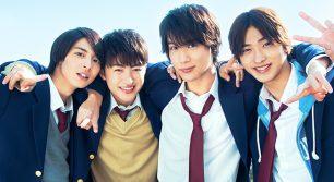 天神コアpresents 映画「虹色デイズ」公開記念スペシャルトークショーにご招待!