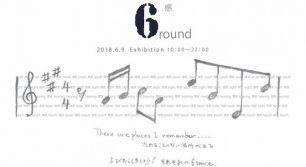 《今週末開催》 新感覚の久留米絣イベント!?「Ground(グラウンド)」
