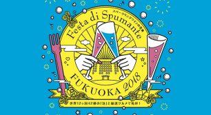 Festa di Spumante FUKUOKA 2018