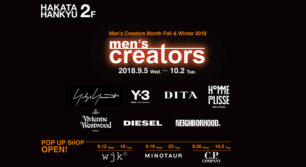 Men's Creators Month Fall & Winter 2018