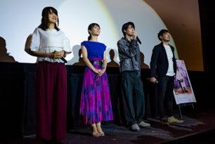 劇場アニメ「君の膵臓をたべたい」舞台挨拶レポート!