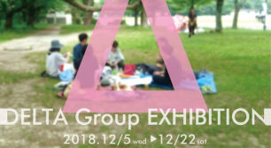 DELTA Group EXHIBITION