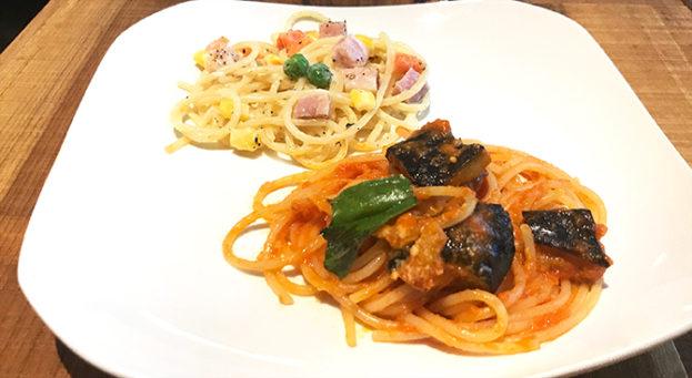 gourmet おごちそう afro fukuoka online 福岡の今がつまったグッド