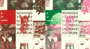 クリスマスカードコレクション開催中!選りすぐりのカードに出会えますよ。