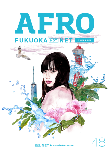 AFRO FUKUOKA [NOT] NET vol.48
