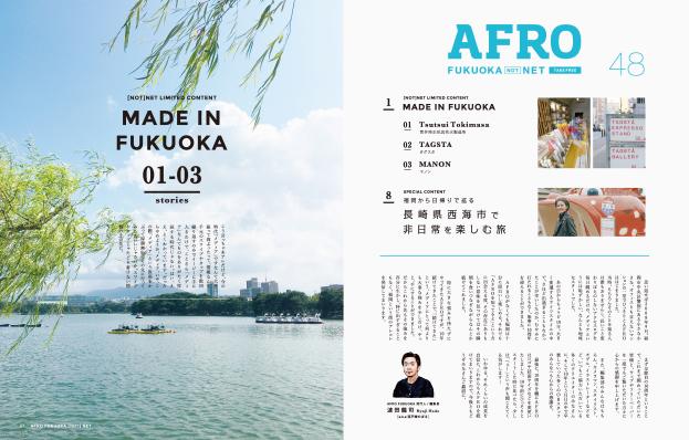 AFRO FUKUOKA [NOT] NET vol.48