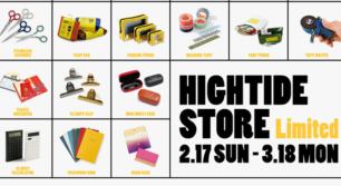 HIGHTIDE STOREの期間限定ショップが博多にオープン!