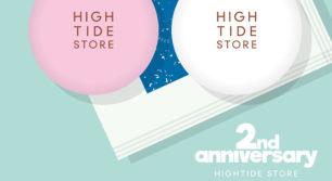 HIGHTIDE STORE2周年記念!紅白まんじゅう・オリジナルコーヒープレゼント