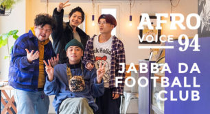 vol.94 JABBA DA FOOTBALL CLUB