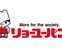 「リョーユーパン」とのコラボアイテム新発売!
