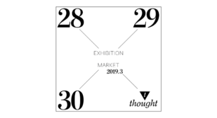thought EXHIBITION AND MARKET 2019