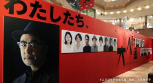 大人計画大博覧会in福岡「30祭(SANJUSSAI)凱旋」、松尾スズキ氏合同取材レポート