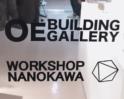 「WORKSHOP NANOKAWA」、「OE BUILDING GALLERY」が那の川にグランドオープン!