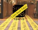 6/21[金]、 「Soup Stock Tokyo」が 1日限りのカレー専門店に!