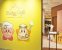 カービィカフェが博多にやってきた!