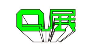東郷清丸 2ndアルバムリリース記念イベント「Q展」@HIGHTIDE STORE
