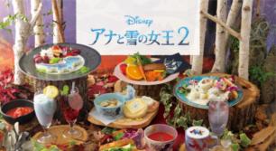 「アナと雪の女王2」OH MY CAFE オープン!