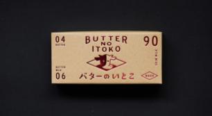 【3日間限定】バターのいとこ販売会@HIGHTIDE STORE